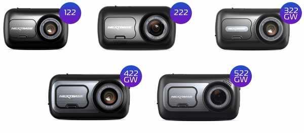 Nextbase Series 2 – Deutschland-Launch der neuen Dashcam-Generation